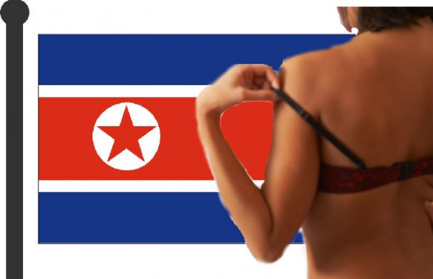 North Korean City OR Asian Porn Star?