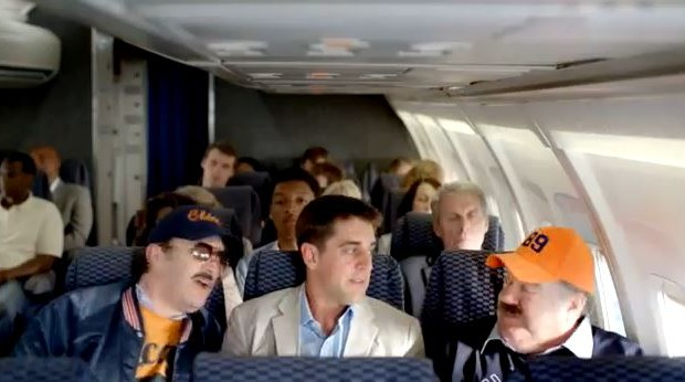 Aaron Rodgers State Farm Commercial